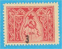 ARMENIA 387  MINT NEVER HINGED OG ** NO FAULTS  VERY FINE! - A