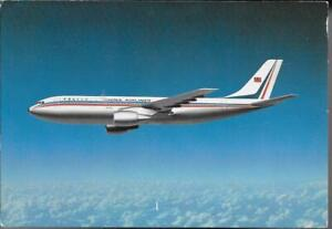 AIRLINE ISSUE POSTCARD-AIRBUS INDUSTRIE CHINA AIRLINES AIRLINES- A300