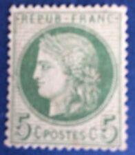 N°53 5 C Vert Fonce Neuf * TB Légère Trace ( Fond Ligne ) Cote 400€