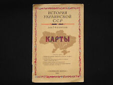 1961 History Ukrainian CCP  Map for 7-8 School class students used Nr 5846