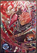 SUPER DRAGON BALL HEROES CP Campaign Promo Prism Cards SH4-CP6 SSJR Goku Black