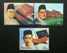 Famous Scholar-Zainal Abidin Malaysia 2002 Academic People Zaba (stamp) MNH