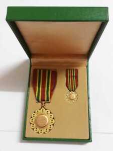 Saudi Arabia Medal 1990