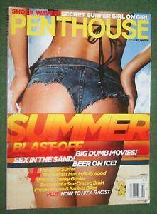 Penthouse June 2007 POM Kimberly Williams Christina Goins Kina Kai & Jana Jordan