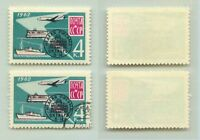 Russia USSR 1962 SC 2641 MNH and used . f4890