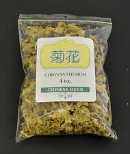 Selected Quality Chrysanthemum Dried Flowers 菊花 4 oz.