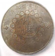1912 China Szechuan Brass 50 Cash Y-449a - ICG MS62 - Rare BU UNC Coin