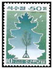 Timbre Flore Corée 2692 ** lot 26633