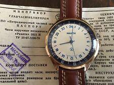 VINTAGE RAKETA 24h 24 HOUR SUBMARINE RUSSIAN WATCH GOLD PLATED FULLY ORIGINAL