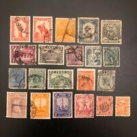 Republica Del PERU - Early Estate Collection Lot Set Of 21 Used Postage Stamps