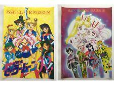Sailor Moon Mars Jupiter  00004000 Mercury Chibimoon Anime Set of 2 Poster Rare New Lot
