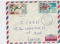 Rep Du Congo 1969 Airmail Lekana Cancels Mixed Olympics Stamps Cover Ref 30693