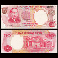 Philippines 50 Peso Banknote, ND(1969), P-146b, UNC, Asia Paper Money