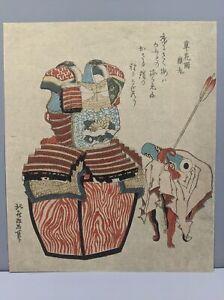 Original 19th Century Katsushika Hokusai Japanese Woodblock Print