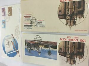Malaysia complete ( 10 issues ) 1985 fdc first day cover with brochure set B
