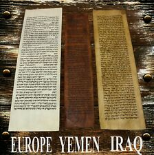 SET OF 3 VELLUM TORAH BIBLE MANUSCRIPT FRAGMENTS JUDAICA 100-250 YRS OLD