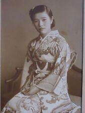 TAKASIMAYA / OSAKA NAMBA / JAPANESE WOMAN / KIMONO