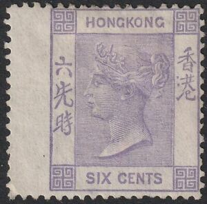 Hong Kong 1863 QV 6c Lilac Unused SG10 cat £450 as mint wing margin w crease