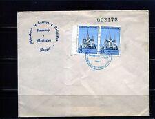 MANIZALES-COLOMBIA>MINISTERIO DE CORREOS Y TELEGRAFOS  OCTUBRE 10  1952