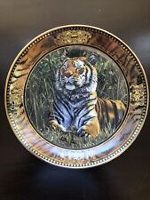 """Treasure Of The Tiger� Franklin Mint Limited Edition"
