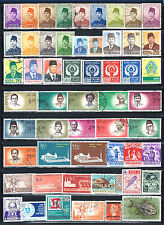 INDONESIA Used & MH Stamps Assorted Lot of 54