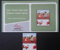 Israel 2016 SEASONS spring flowers  butterfly .Stamps. v.1 MNH
