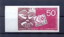 Cameroon 1974 Mask and ARPHILA Emblem imperforated. VF and Rare