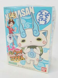 Komasan Youkai Watch #5 - Bandai Model Kit  UnStarted New