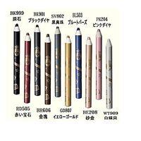Shiseido MAJOLICA MAJORCA Jeweling Eyeliner Pencil 0.8G Made in Japan