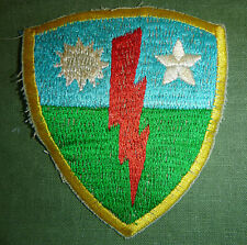 Patch - US RANGER AIRBORNE - Long Range Recon Patrol - Vietnam War - LRRP - 4297