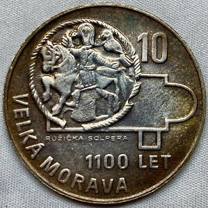 1966 Czechoslovakia 10kčs Commemorative 1100 Anniverary of Greater Moravia Toned