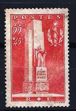 France 1938 Service de Santé militaire Yvert n° 395 oblitéré 1er choix (2)