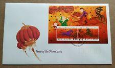 2002 Christmas Island Zodiac Animals Lunar Year of the Horse Mini-Sheet MS FDC