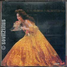 Double CD 1989 Paula Tsui Xu Xiao Feng 徐小鳳 金光燦爛徐小鳳演唱會89 #4405