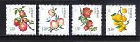 P.R. OF CHINA 2014-15 FRUITS 1ST SERIES COMP. SET OF 4 STAMPS IN MINT MNH UNUSED