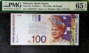 PMG 65 GEM EPQ 1998 MALAYSIA BANK NEGARA 100 Ringgit B/Note(+FREE1 B/note)#14647