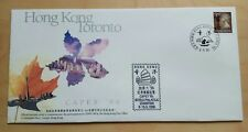 Hong Kong 1996 Canada CAPEX '96 World Stamp Expo Souvenir FDC 香港参与加拿大世界邮展正式纪念封
