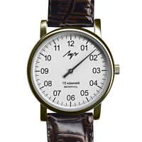 One Hand Luch Mechanical Wristwatch Men's leather Vintage White 337477760 RUS