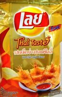 Potato Chips Saturated Fat Formula Hot Chili Squid Flavor Delicious Spicy