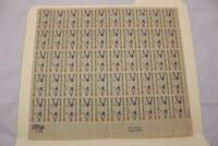 US Scott #1683 Alexander Graham Bell Telephone Cent 13C 50 sheet