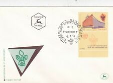 Israel 1958 10th anniversary of Exhibition FDC Unadressed VGC