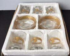 NEW Turkish Tea Glass Cups & Saucers Set 12 Pc (6 Cups + 6 Saucers) Leaf Design