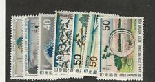 Japan, Postage Stamp, #735, 769, 800, 828, 896, 932, 971 Mint LH, 1961-68