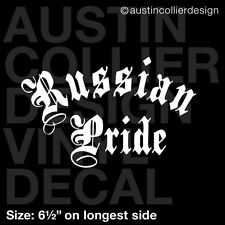"6.5"" RUSSIAN PRIDE vinyl decal car window laptop sticker - russia gift"