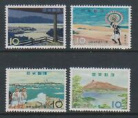 Japan - 1961, Japanese National Park stamps x 4 - MNH - SG 857, 870, 874, 875