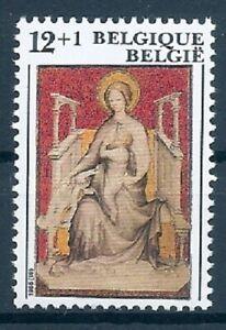 BELGIE 1985 (3) * nr 2197 * postfris xx * WORDT VERKOCHT ONDER DE POSTPRIJS