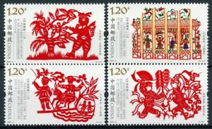 China Art Stamps 2020 MNH Chinese Paper Cutting Crafts Cultures 4v Set