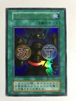 YuGiOh VOL. 7 Shield & Sword Ultra Rare First Print No Ref Japanese MRD-131 1st