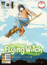 Flying Witch DVD Complete 1-12 Anime (Japanese Ver) - US Seller Ship FAST