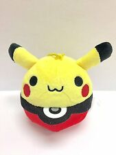 Super Cute Mini Pokemon Pikachu-in-a-Ball Keychain Plush Toy, 9 cm